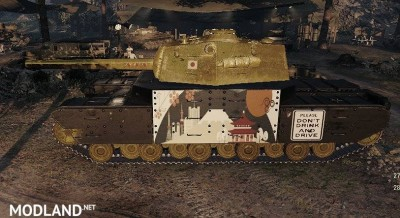 "Type 5 Heavy Skin ""Japan Black & Gold"" 1.0.1++ [1.0.1.1], 1 photo"
